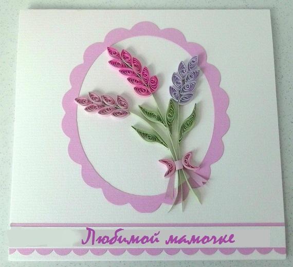 Домовым, сделать открытку на день рождения маме картинки