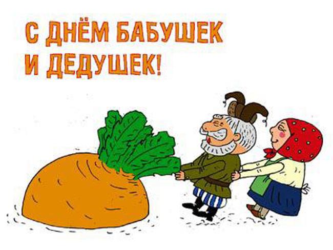 Открытки лилии, день дедушек и бабушек в россии открытки