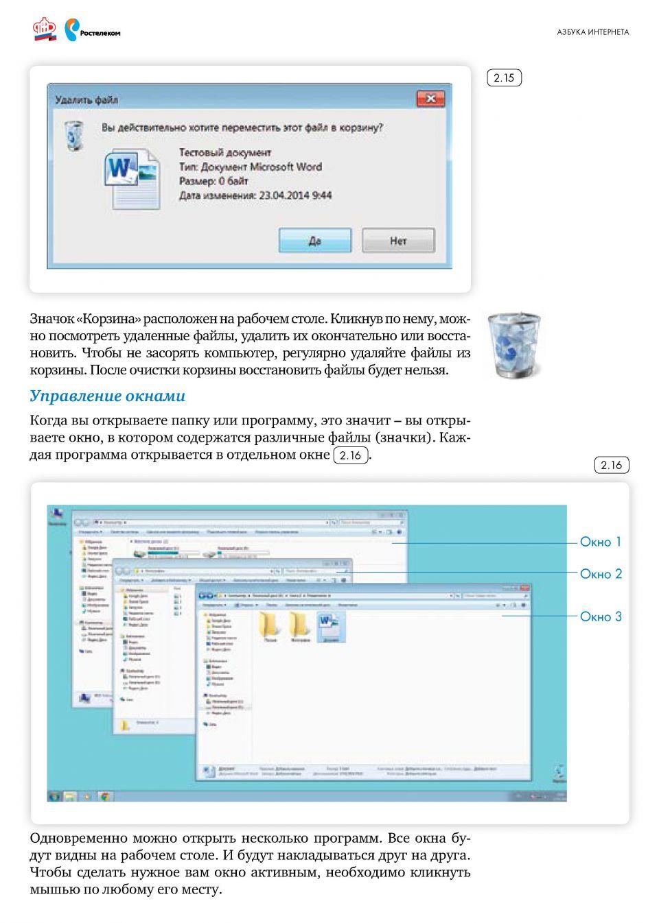 Как сделать видимыми файлы и папки